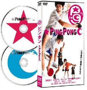 Pingpong_1